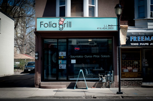 Folia Grill in Greektown